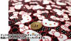 【ワンコインスタート!!】キティ 生地 1m×50cm