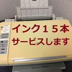 ★EPSON★ インクジェットプリンター インク15本セット