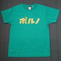 ポルノグラフィティ10th Live Circuit【ポルノT】Tシャツ