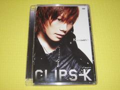 DVD★即決★Kimeru★CLIPS-K★31分★国内正規品
