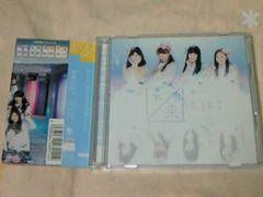 CD+DVD SKE48 未来とは? 初回限定盤TYPE-B