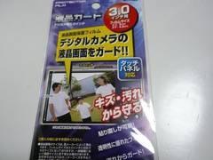 ★新品★3.0インチ 保護フィルム タッチパネル対応★