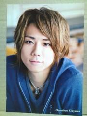 Jr.カレンダー'09.4-'10.3付録フォトブック切抜(23)北山宏光・二階堂・横尾