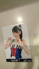 AKB48 24thシングル選抜じゃんけん大会生写真柏木由紀コンプ