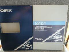 TOMIX「92631 JR485系特急電車(かもめエクスプレス)」