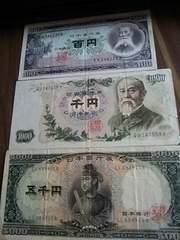 100円 1000円 5000円札