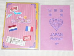 DVD★私立恵比寿中学 エビ中 グローバル計画 vol.2