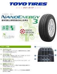 ★165/65R13 緊急入荷★TOYO NANO ENERGY 3 新品タイヤ 4本セット