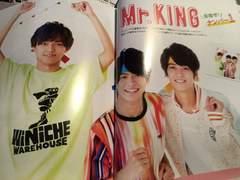QLAP 2014年10月号 Mr.KING 切り抜き