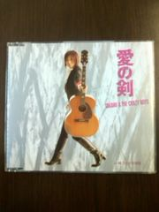 (CD)TAKAKO&THE CRAZY BOYS<白井貴子>☆愛の剣即決価格