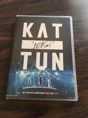 "中古 KAT-TUN 10TH ANNIVERSARY LIVE TOUR ""10Ks!"" 通常版 DVD"