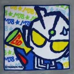 ☆【ウルトラマン】タオルハンカチ(1)