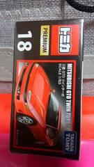 トミカ プレミアム 18 三菱 GTO ツインターボ 未開封 新品 販売終了品