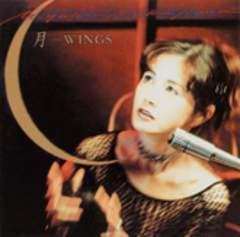 KF 中島みゆき CDアルバム 月-WINGS (月-ウイング)