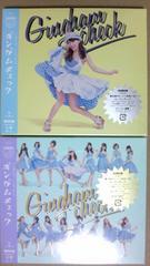 AKB48 ギンガムチェック 初回限定盤 Type A+Bセット 即決