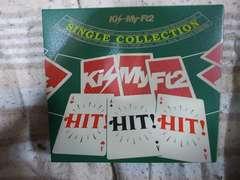 新品同様Kis-My-Ft2 SINGLE COLLECTION HIT!HIT!HIT!