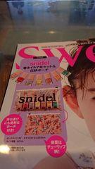■新品sweet4月号付録スナイデル春ネイル7本セット&花柄ポーチ■