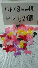 キャンディカラー小さなリボンパーツ62個カラーMix14×8�o程