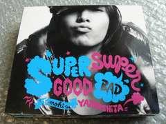 山下智久/SUPERGOOD,SUPERBAD【2CD+DVD】初回盤/青春アミーゴ