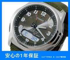 新品 ■カシオ 電波ソーラー 腕時計 WVA-M630B-3AJF★即買い