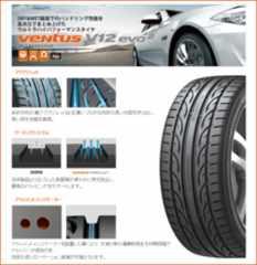 ★255/35R19 緊急入荷★HANKOOK K120 新品タイヤ 4本セット