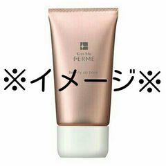 キスミーフェルム☆ビューティーアップベース30g[化粧下地]定価864円