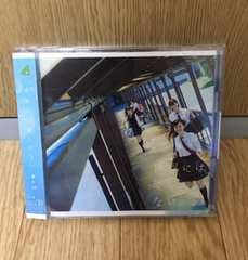 欅坂46☆CD&DVD世界には愛しかないTYPE B送料込