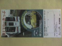 天竜浜名湖鉄道DMV実証実験1日フリー