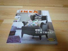 新品IKEAカタログ イケアカタログ2013