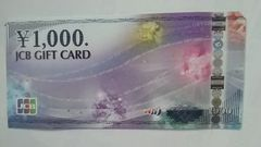 JCBカード1000円券1枚新品