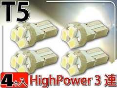 LEDバルブT5ホワイト4個 3SMDメーター球 as216-4