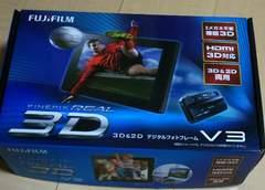超激レア3Dデジタルフォトフレーム美品