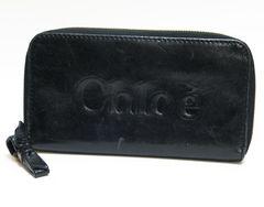 特価品 本物 Chloe クロエ ラウンドファスナー長財布 レザー 黒