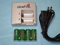 高容 CR123A 3.6V2000mAh 充電池4本 緑&充電器 セット