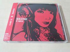 北出菜奈CD「18 -eighteen-」(鋼の錬金術師/anego)●