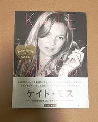 KATE MOSS☆ケイト モス☆パーフェクトスタイル