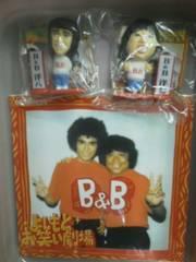B&Bフィギュア&DVDセット