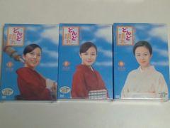 [DVD]NHK連続テレビ小説どんど晴れ完全版DVDBOX 全3BOX 未開封