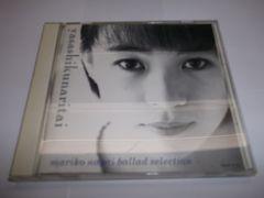 ★これはカワイイ!★永井真理子CD☆「やさしくなりたい」