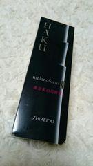 モバオク:美容 資生堂 ハク メラノフォーカスEX 薬用美白美容液