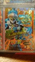 ガンバライジングG6-053仮面ライダーブレイブ レベル2