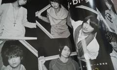 Myojo 2012年12月 Kis-My- Ft2 切り抜き