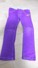 ベビードール BABYDOLL スキニーパンツ 110 紫
