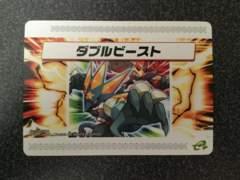 ★ロックマンエグゼ6 改造カード 『ダブルビースト』 限定品★