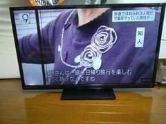 中古オリオン液晶カラーテレビ32型32インチ32V LX-321BPR