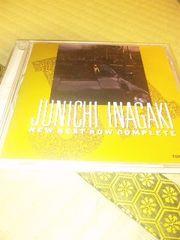 CD:稲垣潤一/ニューベストナウコンプリート 帯なし