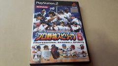PS2☆プロ野球スピリッツ6☆KONAMI。