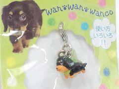 送定円07kgsan-Xファスナーホルダーワンワンワンコミニチュアダックスフント黒犬サンエックDog
