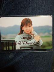 おばさんになっても美人「森高千里明治チョコレートテレカ」