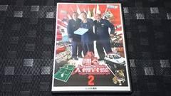 【DVD】深夜も踊る大捜査線2【レンタル落ち】